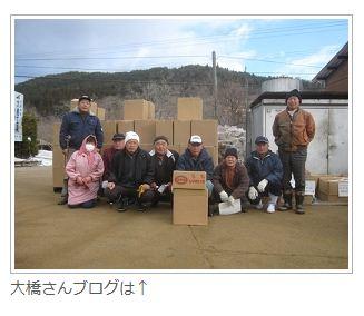oohasisan_b.JPG